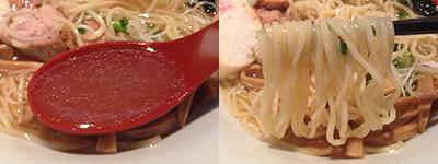 亀陣塩そばスープ麺140703