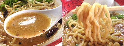 飛燕辛味噌スープ麺