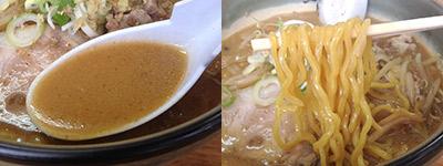 ふしみ麺スープ140707