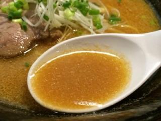 ひなたスープ