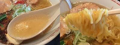 黒帯麺スープ
