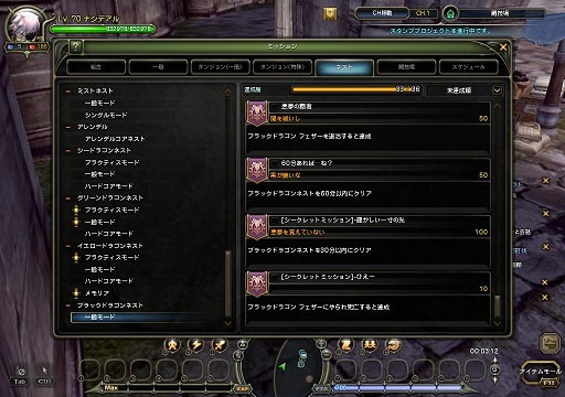 20140309234625d2b.jpg