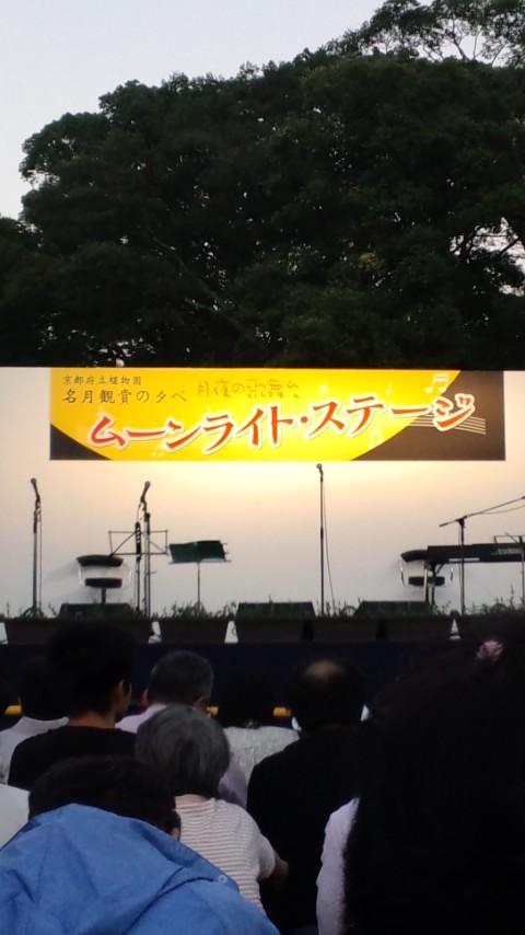 名月観賞の夕べ