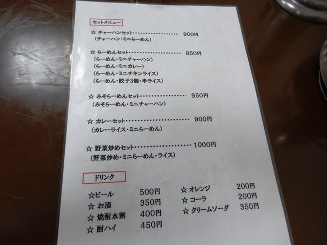 千代美20141006002