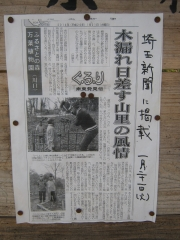 hurusato140316-108.jpg