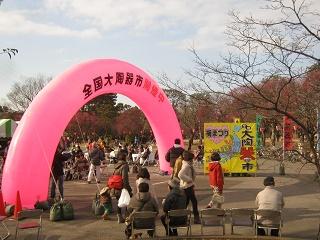 oomiyadaini140223-208.jpg