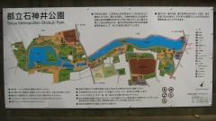 shakuzii140329-106.jpg