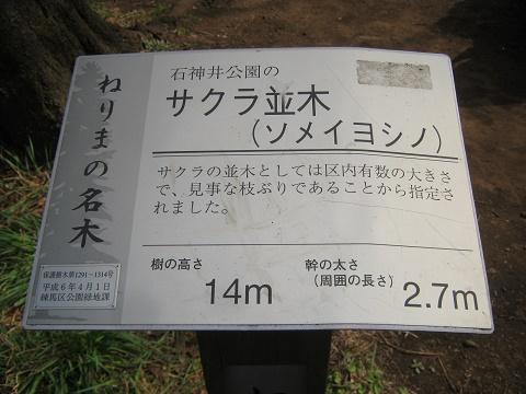 shakuzii140329-120.jpg