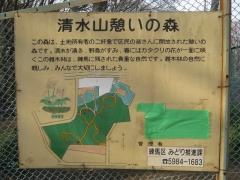 simizuyama140329-106.jpg