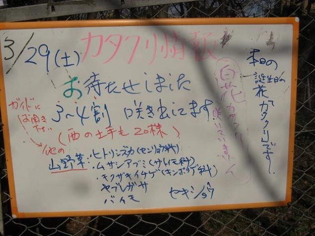 simizuyama140329-109.jpg