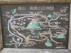 yugawara140309-117.jpg