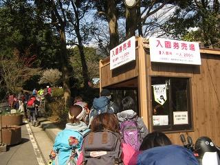 yugawara140309-202.jpg