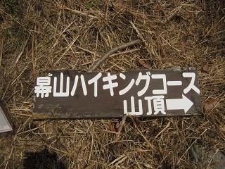 yugawara140309-208.jpg