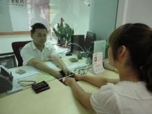 yinhang_boudan.jpg