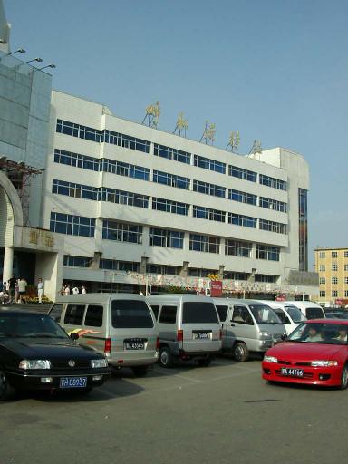 フフホト駅(2002年)