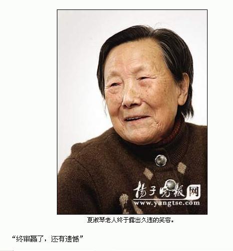 南京大虐殺 日本軍の民間人強姦...
