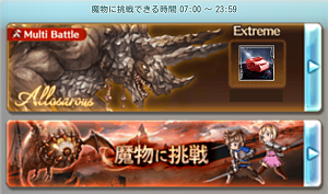 Screenshot_2014-09-19-20-24-43.png