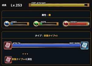 Screenshot_2014-10-07-20-54-03A.jpg