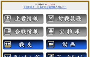 Screenshot_2014-10-10-19-22-40A.jpg