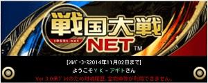 Screenshot_2014-10-10-19-22-40B.jpg