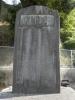 かもじの碑
