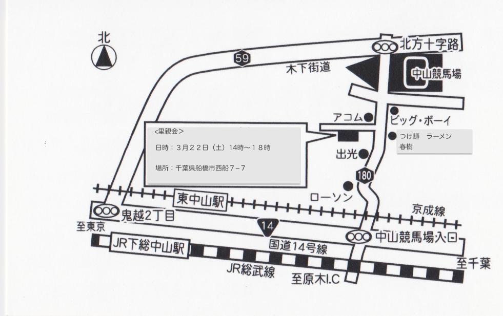 譲渡会会場地図3-22