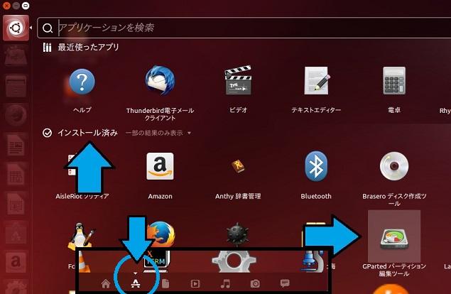 ubuntu1_02.jpg