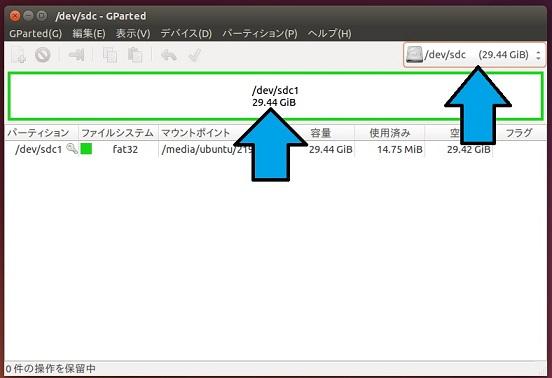 ubuntu1_03.jpg