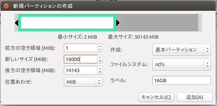 ubuntu1_04.jpg