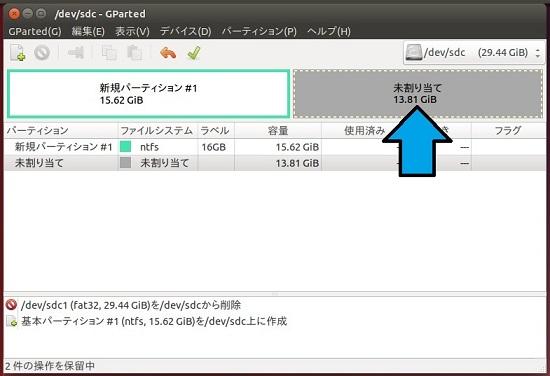 ubuntu1_05.jpg