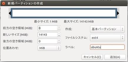 ubuntu1_06.jpg