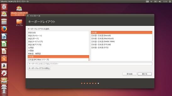 ubuntu2_09.jpg