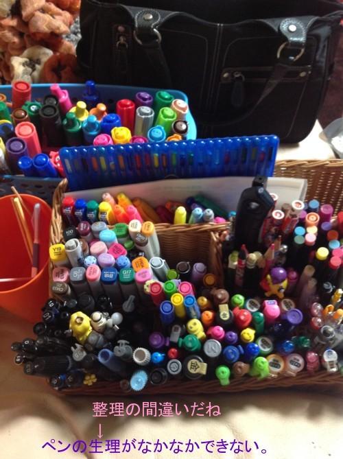 大好きなペン