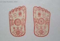 ©篆刻「仏足」2004-印影DSC_0275.jpg
