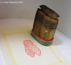 © 湖蝶&陽佳 2007「蝉型蔵書印」- DH000078.jpg