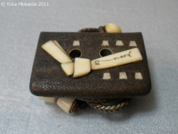 © 陽佳 2011「浮世の夢」~京都清宗根付館 所蔵 ~image144.jpg
