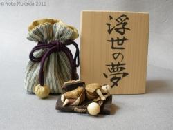 © 陽佳 2011「浮世の夢」~京都清宗根付館 所蔵 ~image162.jpg
