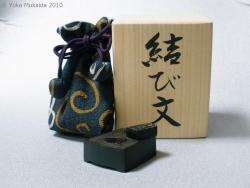 © 陽佳 2010「結び文」-DH000166.jpg