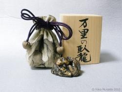© 陽佳 2010「万里の臥龍」-DH000055.jpg