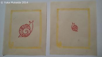 © 湖蝶 2014 グループ墨花「蝸牛印 2種」DSC_0368.JPG