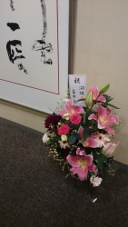 © 湖蝶 2014 グループ墨花DSC_0345.JPG