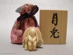 © 陽佳 2013「月兎」P9070069.jpg
