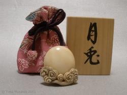 © 陽佳 2013「月兎」P9070070.jpg