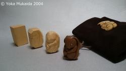 © 陽佳 2004「根付行程見本」DSC_0474.JPG