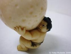 © 陽佳 2008「しろぼし」DH000032.jpg