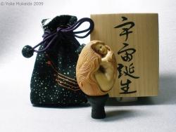 © 陽佳 2009「宇宙誕生」DH000001.jpg