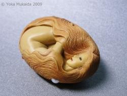 © 陽佳 2009「宇宙誕生」DH000012.jpg