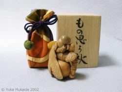 © 陽佳 2002「もの思う秋」DH000068.jpg