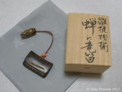 © 陽佳 2012 雛提物揃「蝉に龍笛」P9270290.jpg