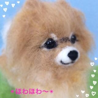 fc2blog_20141013085710b6e.jpg